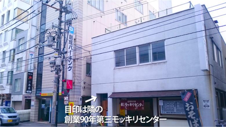 札幌コワーキングカフェSALOON