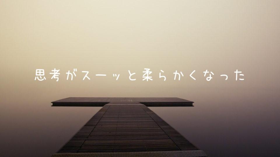 札幌独立起業ブログ講座
