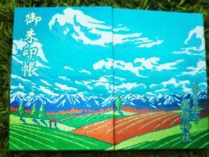 札幌北海道かわいい御朱印