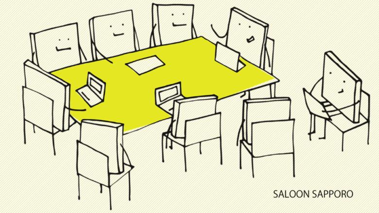 札幌でセミナーやイベントで集客の秘訣