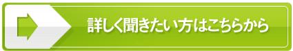 コワーキングスペースSALOON札幌|起業副業集客をトータルサポート